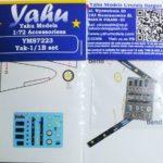 YMS7223 Yak-1 set